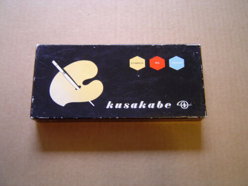 Vintage Kusakabe Students Oil Colours Box of 12 Oil Paints NOS Japan