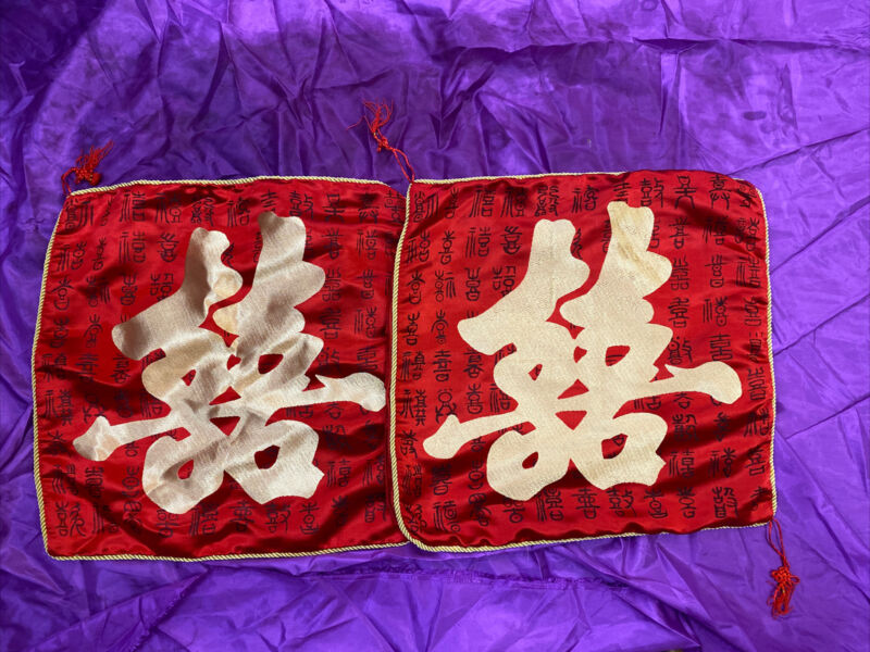 Lucky Chinese Wedding Kneeling Cusions Cover Tea Ceremony Double Happiness set
