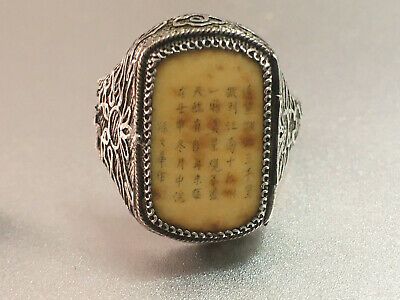 Antique 1930/'s Brass Filigree Natural Indian Emerald Amethyst Adjustable  Ring