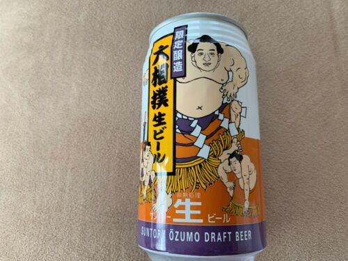 1995  Suntory Ozumo draft beer Can - open and empty from Okinawa - Sumo wrestler