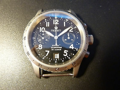 NEW PILOT Watch Russia 3133 Chronograph Poljot Mechanical Aviator RARE 41mm