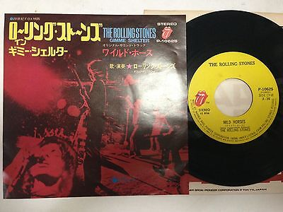 """THE ROLLING STONES Wild Horses JAPAN 45 RAREST STAGE COVER 7"""" P-1062S"""