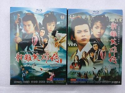 1983 Felix Wong The Legend of The Condor Heroes ENGLISH Subs DVD