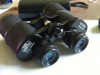 Mark Scheffel binoculars 10 x 50