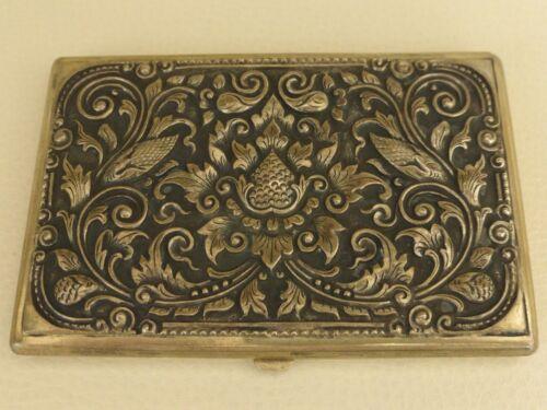Yogya Djokja Javanese 800 Silver Embossed Cigarette Case Box 124 Grams