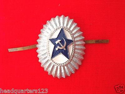 CA UDSSR Sowjetunion Abzeichen Mützenabzeichen Armee Offizier KASACHSTAN
