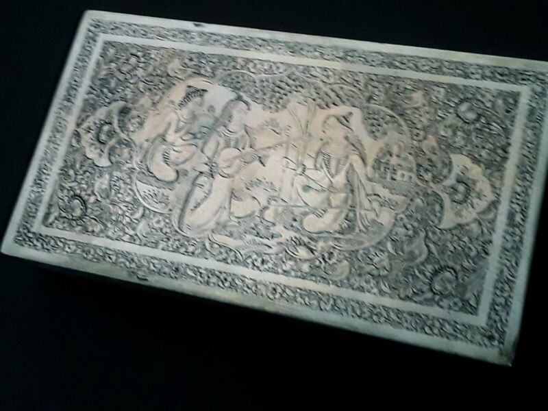 Fascinating pershian Solid Silver Middle  Eastern Vanity Box