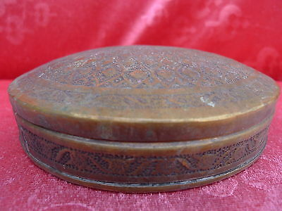 antique covered dish __ Brass Decorated__Orient__Diameter 17CM_