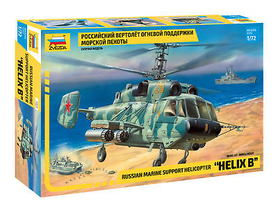 Russian anti-submarine helicopter Sea Hunter HELIX-B Scale model kit ZVEZDA 7221