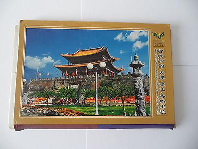 10 Unused Postcards Yunnan China Ancient Towns Lijiang Dali Diqing Bao HongFeng