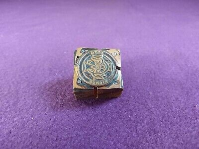 Rare Vintage Wood Copper Printing Block Columbian Squires Esto Dignus Stamp Ink