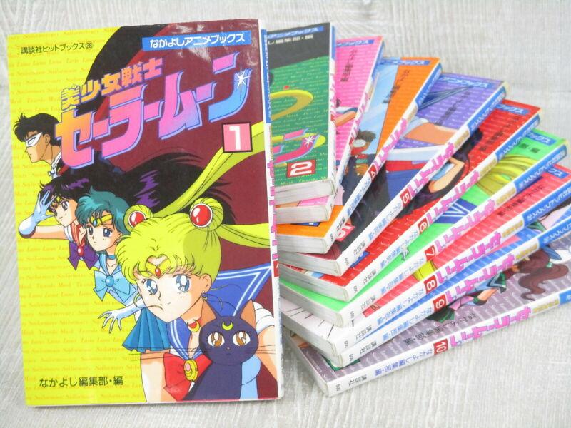 SAILOR MOON Bishojo Senshi Manga Comic Complete Set 1-10 NAOKO TAKEUCHI Book KO
