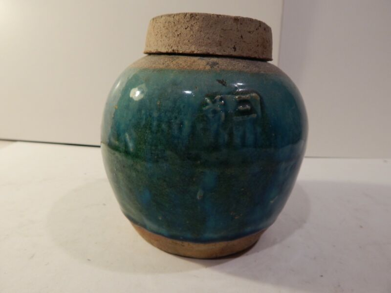 Antique blue/Green Chinese ginger jar with lid
