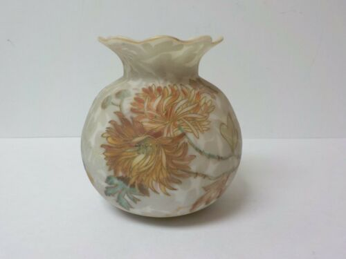 Mt. Washington CROWN MILANO Art Glass Vase, Gorgeous!