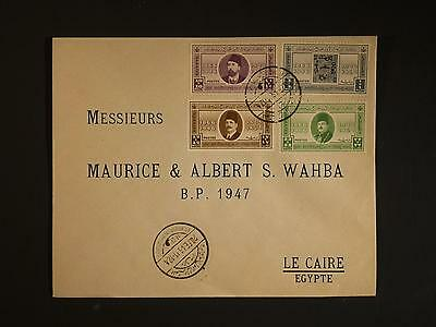 EGYPT - 1946 STAMP ANNIVERSARY SET ON FIRST DAY COVER (REF.A1-1)
