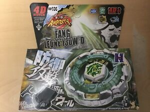 BRAND NEW BEYBLADES FOR SALE #1