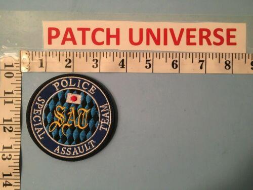JAPAN SPECIAL ASSAULT  TEAM   POLICE  SHOULDER PATCH  I102