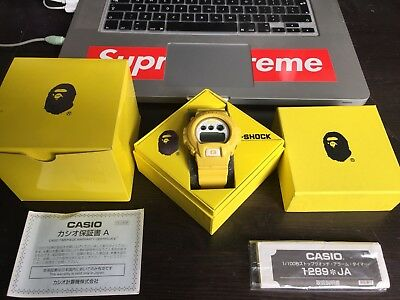Vintage/ Rare Bape X Casio Watch