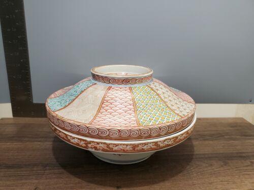 Antique or Vintage Japanese Chinese Porcelain Lidded Serving Bowl 5.75