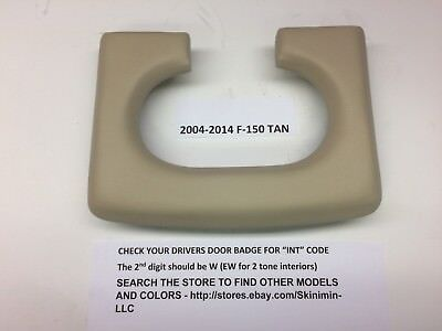 ford f150 center console cup holder pad 2004   2014 tan color