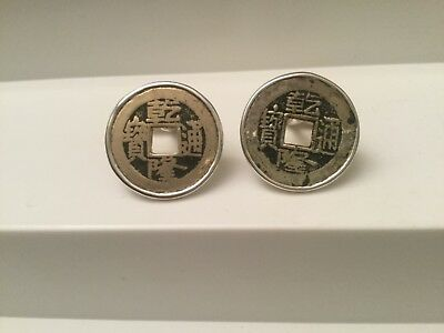 Vintage Sterling Silver & Copper Cufflinks Chinese Cash Qing Dynasty (乾隆寳通)