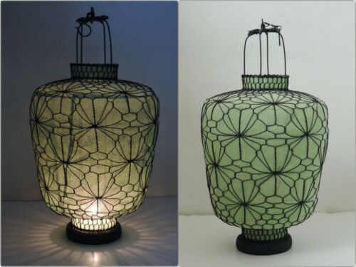 """Vintage Asian Chinese Heibe Wire and Green Fabric Large 19"""" Lantern"""