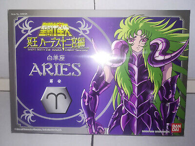 Bandai Saint Seiya Vintage Warrior Figurine Aries