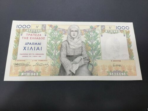 GREECE 1000 DRACHMAI 1935 ALMOST UNC