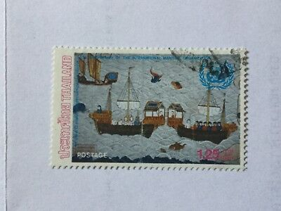 1983 Thailand Single Stamp Issue  Complete Set  #SC 1029