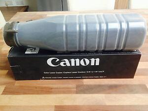 CANON 600g BLACK Colour Laser Copier Toner CLC 500/550 ink refill bottle color