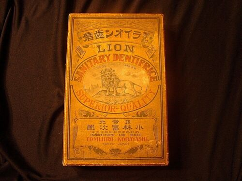 RARE Antique Japanese Dental Lion Dentifrice Box with Graphics