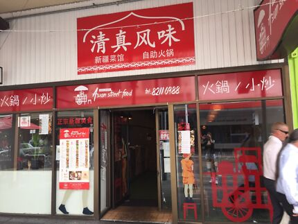 Unique Chinese restaurant on hindley street for sell. Big chance. Adelaide CBD Adelaide City Preview
