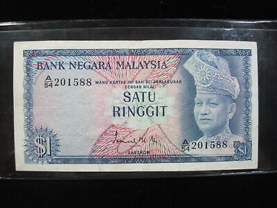 MALAYSIA 1 RINGGIT 1981 P13 SHARP 52# WORLD BANK CURRENCY BANKNOTE MONEY
