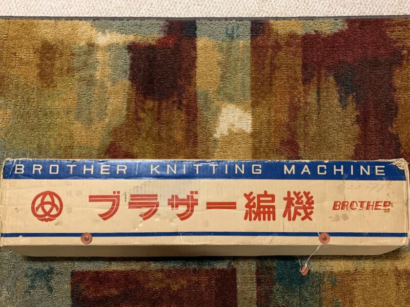 Brother KH 218 Knitting Machine Very Clean With Manuals In Japanese And English