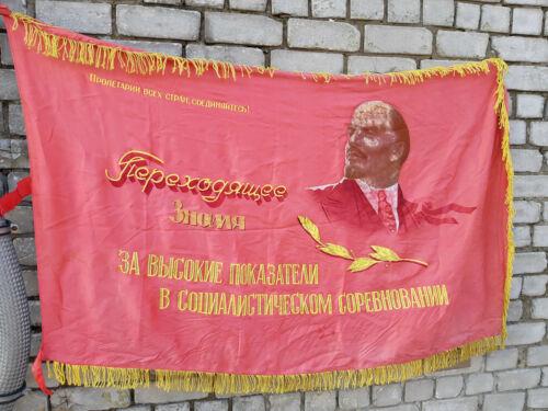 Soviet USSR Lenin red flag silk 105x165 cm new original