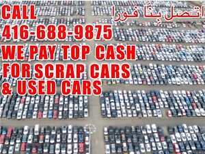 We pay $$TOP CASH$$for scrap cars & used cars call 4166889875