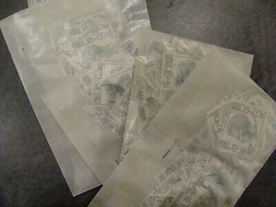 COB 1875 (o) - Lot de 500 timbres Belgique - Cotation COB : 75 euro - (1004)