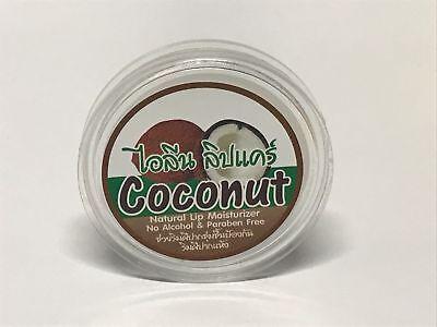 Natural Coconut Oil Lip Balm Treatment Smooth Moisture Gloss Lipstick Sphere 10g
