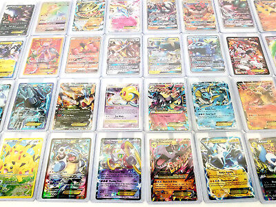 Pokemon Cards Lot 100 OFFICIAL TCG Card Ultra Rare Included | GX EX or Mega EX