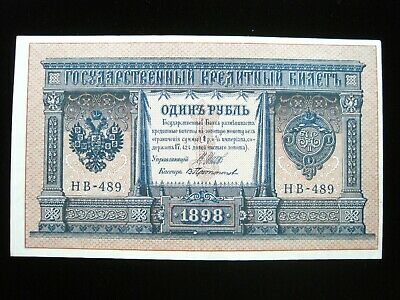 RUSSIA 1 RUBLE 1898 RUSSLAND RUSSIAN SHARP 489# BANK BANKNOTE MONEY