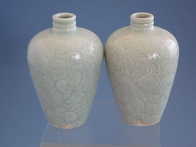Song Dynasty  Hu Tian Yao Carved Vase