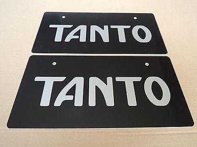 JDM DAIHATSU TANTO Original Dealer Showroom Display License Plates #3 Pair