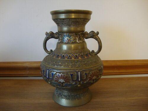 "Vintage Brass Enamel Raised Design Colorful Vase Fish Handles Japan 9.5"""