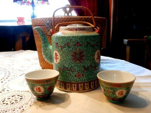 Vintage Wicker Woven Tea Teapot Set Carrying Case Basket Purse Fish Clasp