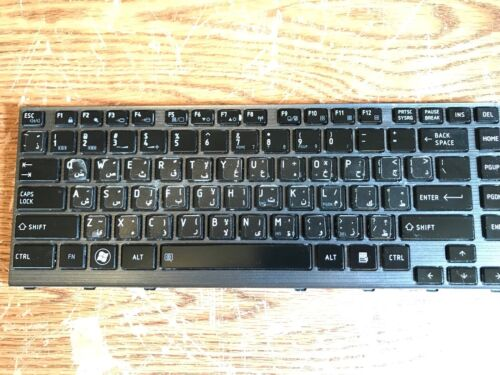 Toshiba Satellite P740 Kekboard, Original, Used