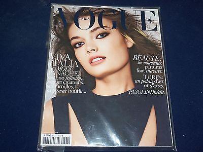 2006 MAY VOGUE PARIS MAGAZINE - ANNA MARIA URAJEVSKAYA COVER - O 5426