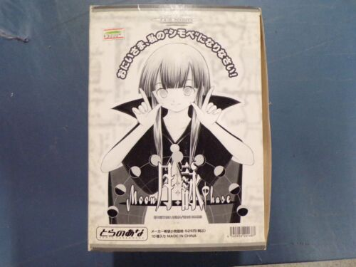 TSUKIYOMI MOON PHASE Trading Figure display box - Palm Scenery