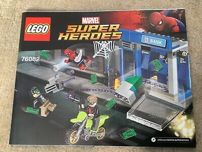 LEGO Marvel Super Heroes ATM Heist Battle 2017 (76082)