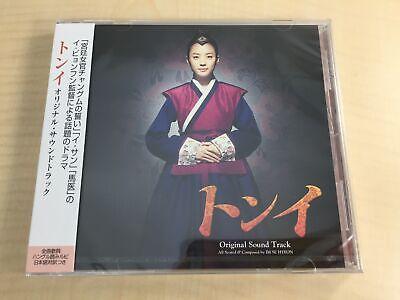 Tongyi Original Soundtrack