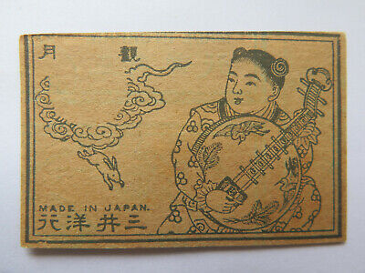 JAPANESE MATCHES MATCH BOX LABEL NORMAL SIZE c1920 JAPAN GEISHA PLAYING INSTRMnt